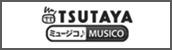 tsutaya_musico