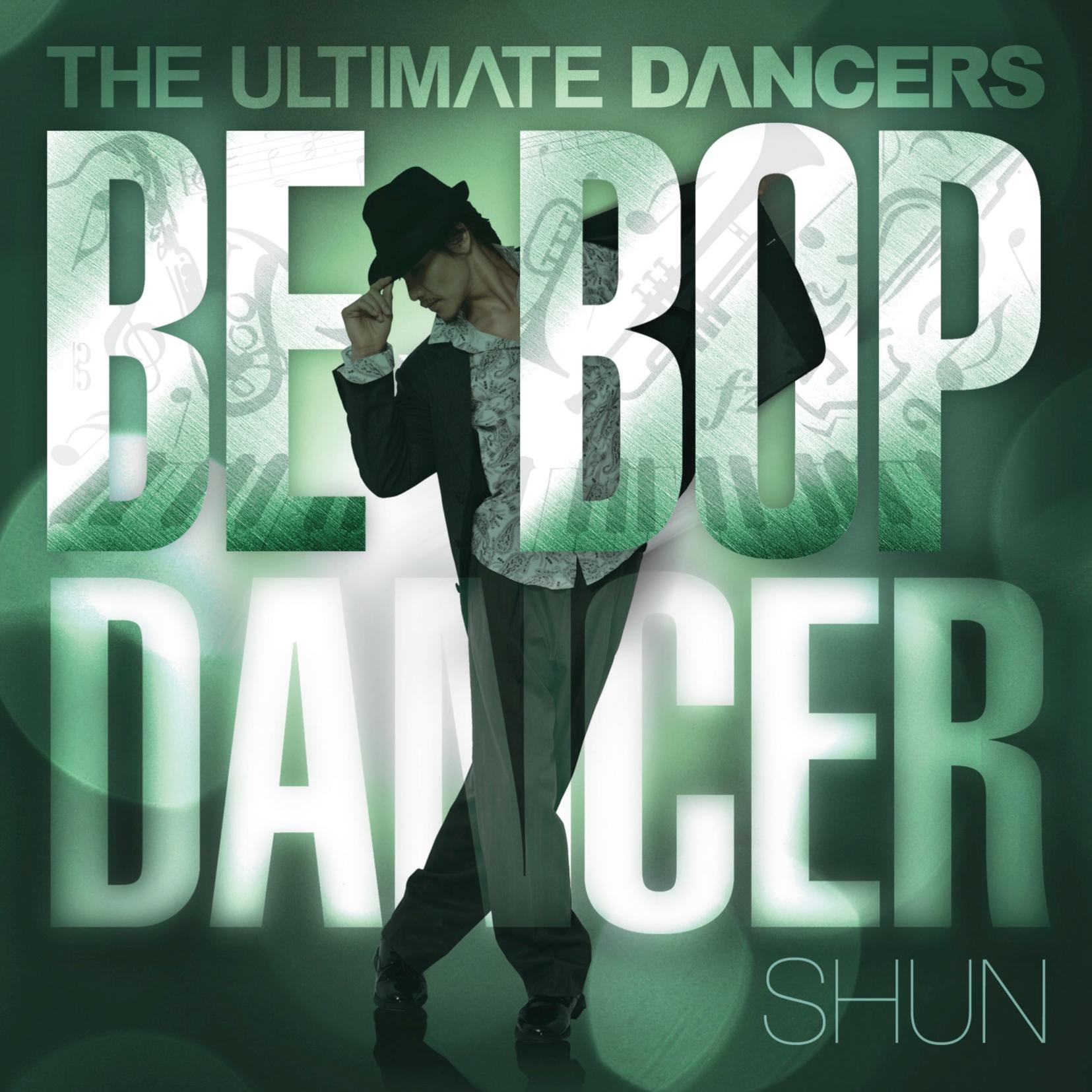 BE-BOP DANCER