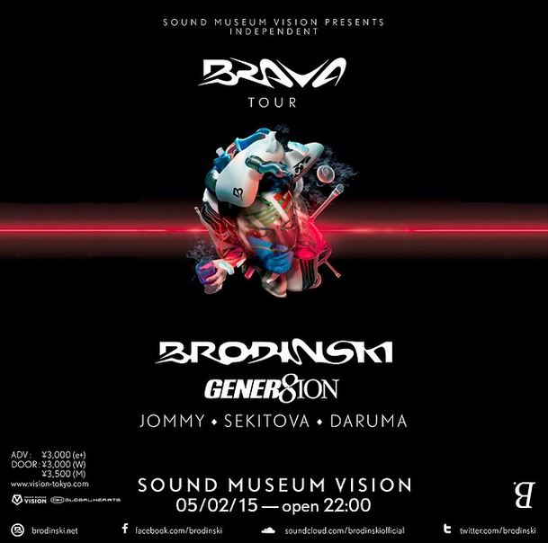 Bromance Records Japan Tour 2015 Rambling Records