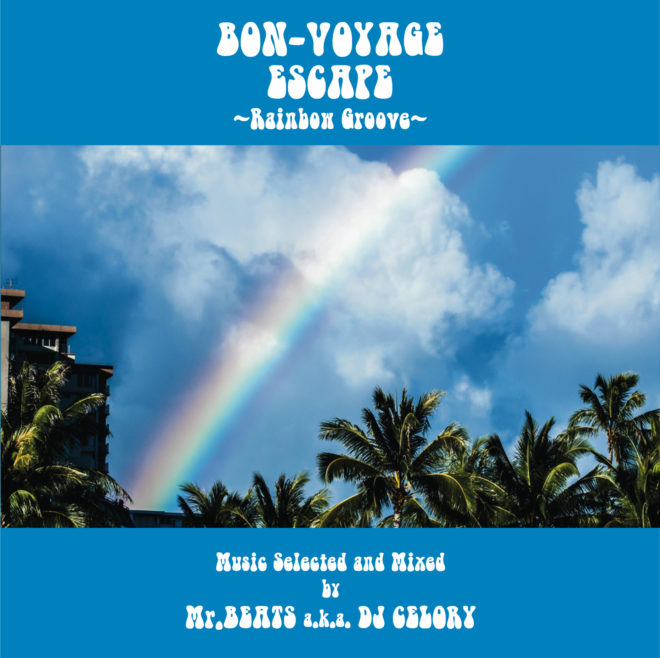 BON-VOYAGE escape_rainbowgroove