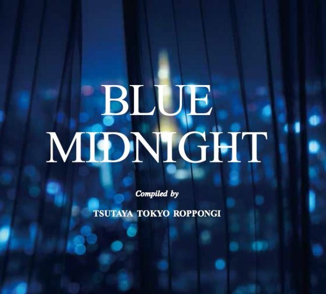 blue midnight rambling records