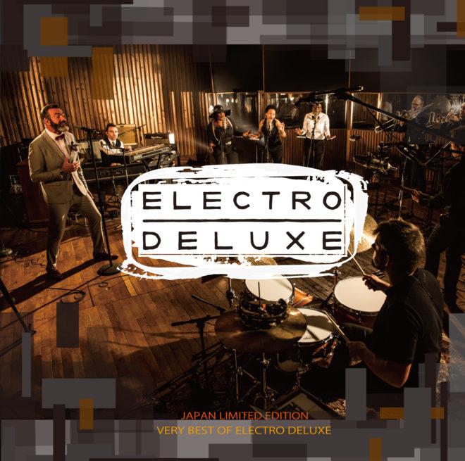 electro-deluxe
