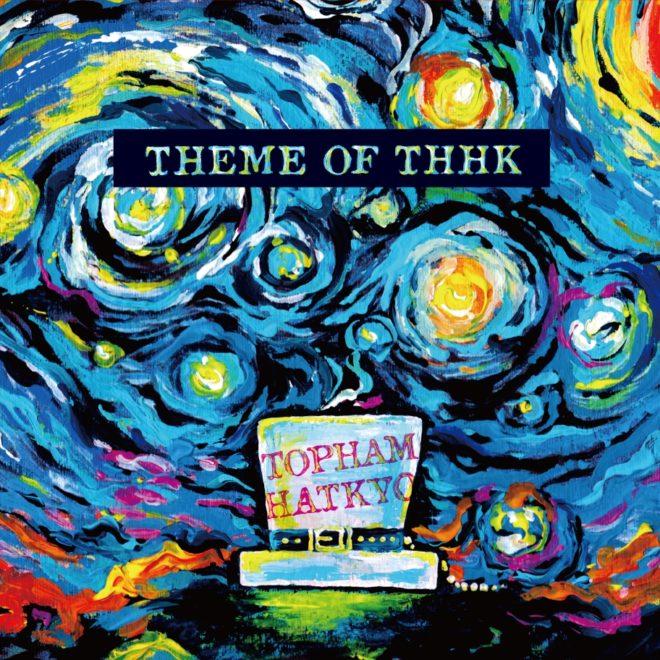 theme of thhk rambling records